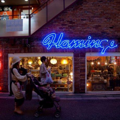 Guide to Thrifting in Shimokitazawa