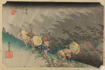 Ukiyo-e Landscape Painting Exhibition