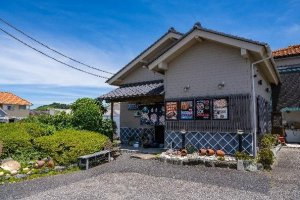 Making Waves In Isumi City