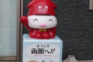 Squid Mail Box at Hakodate Station