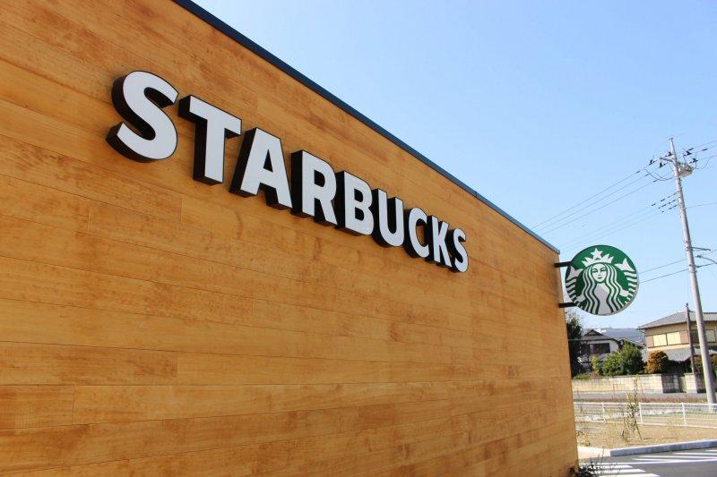Starbucks Sayama City