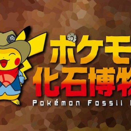 Pokémon Fossil Museum: Shimane