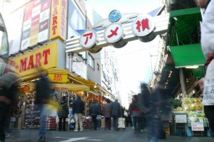Discovering Tokyo's Shitamachi Area
