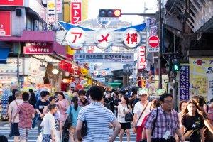 Ameya Yokocho is a shopper's paradise