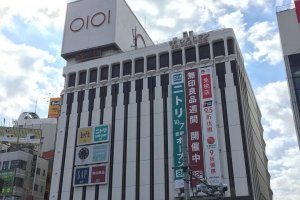 Another view of Ueno Marui
