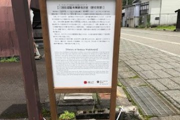 Information about the inn