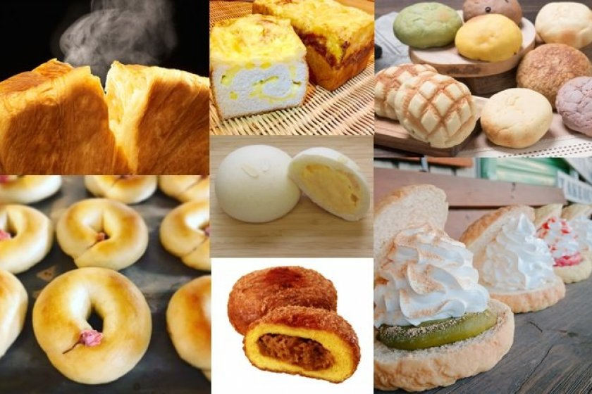 Over 20 bakeries will be taking part in the event
