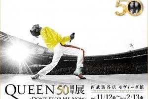 QUEEN 50th Anniversary Exhibition
