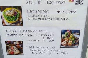 The menu board on the street