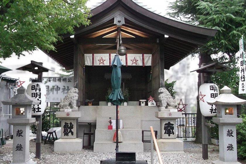 Seimei Jinja