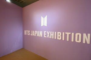 BTS Japan Exhibition