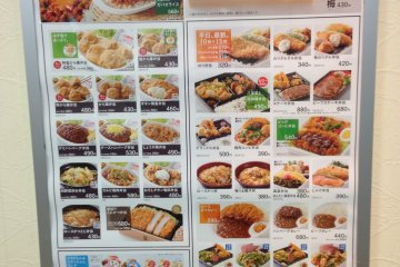 <p>The menu changes monthly at Hotto Motto</p>