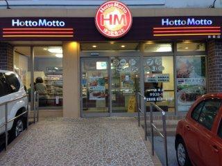 Hotto Motto has 89 locations in Okinawa