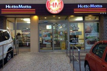 <p>Hotto Motto has 89 locations in Okinawa</p>