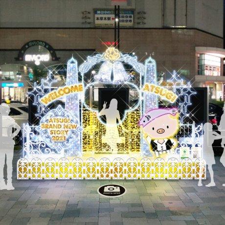 Atsugi Illumination 2021