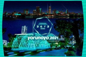 Yokohama Cross Night Illumination
