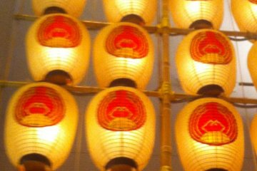 Kanto Lanterns with red emblems