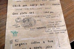 The English lunch menu