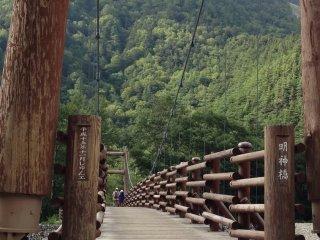جسر ميوجين
