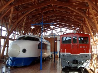 Railway History Park in Saijo