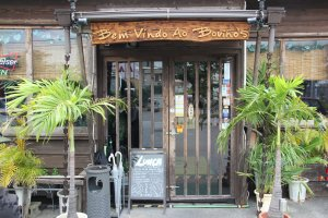 Bem vindo ao Bovino's - Welcome to Bovino's