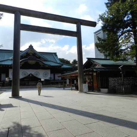 Yasukuni Shrine in Photos