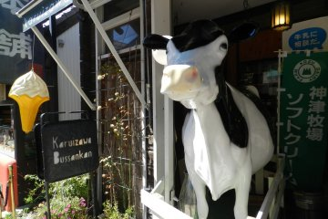 A cow selling soft cream
