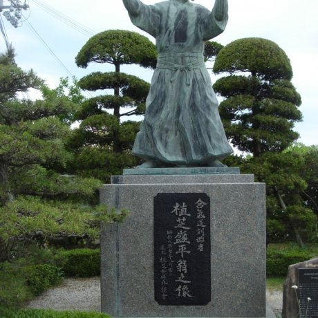 Tanabe's Martial Traditions