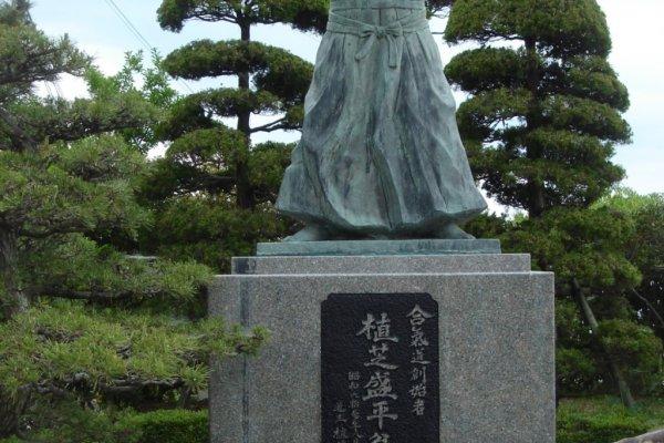 Morihei Ueshiba's Bronze Statue in a small park near Tanabe's Ogigahama Beach