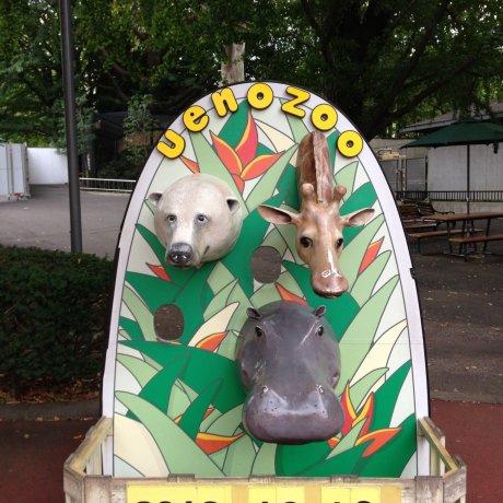 Sở thú và công viên Ueno