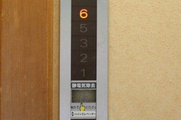There is no fourth floor! Japanese people believe that the number four is unlucky