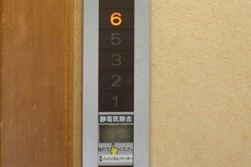 <p>ไม่มีชั้นสี่! เพราะชาวญี่ปุ่นเชื่อว่าเลขสี่เป็นอัปมงคล</p>