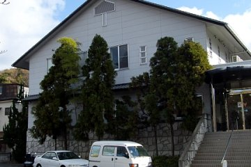 The onsen building