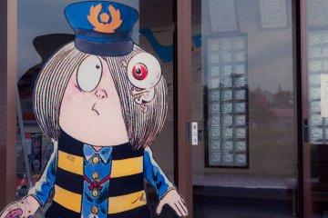 สถานีรถไฟซาไกมินาโตะ
