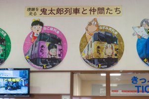 Each of the four trains that use the JR Sakai line are themed after the anime's main characters.