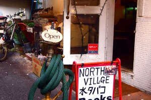 The sign of North Village Books & Shisha shouldn't be hard to spot given the huge hookah pipe beside it.