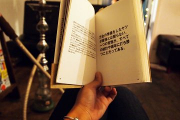 <p>Books &amp; Shisha makes a great concept for a cafe. The atmosphere is made cosy&nbsp;by an eclectic mix of Japanese pop and English indie music.</p>