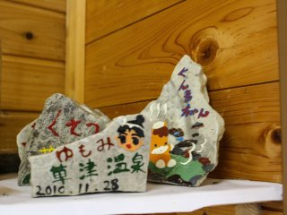 Some stones in their collection including Gunma-chan and Yumomi-chan