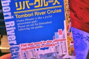 Get ready to set sail on the Tombori River Cruise!