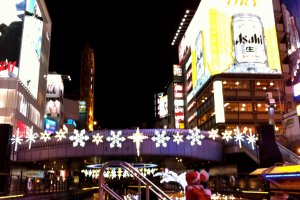 Christmas lights strung along the Ebisubashi Bridge