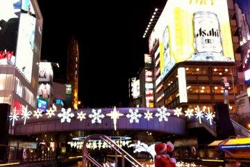 Christmas lights strung along the Ebisubashi Bridge