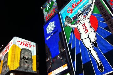 The famous Glico Man billboard sign. A landmark since 1935!