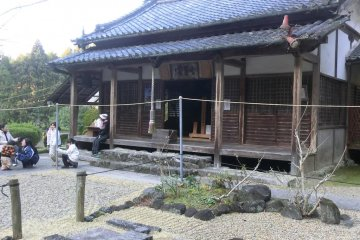 Hibara temple, the first stop on the trail