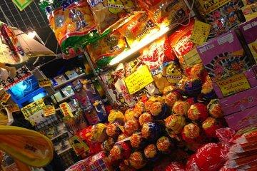 일본의 과자들