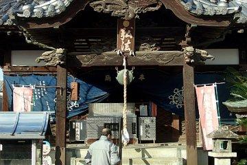 The bristling daishi-do