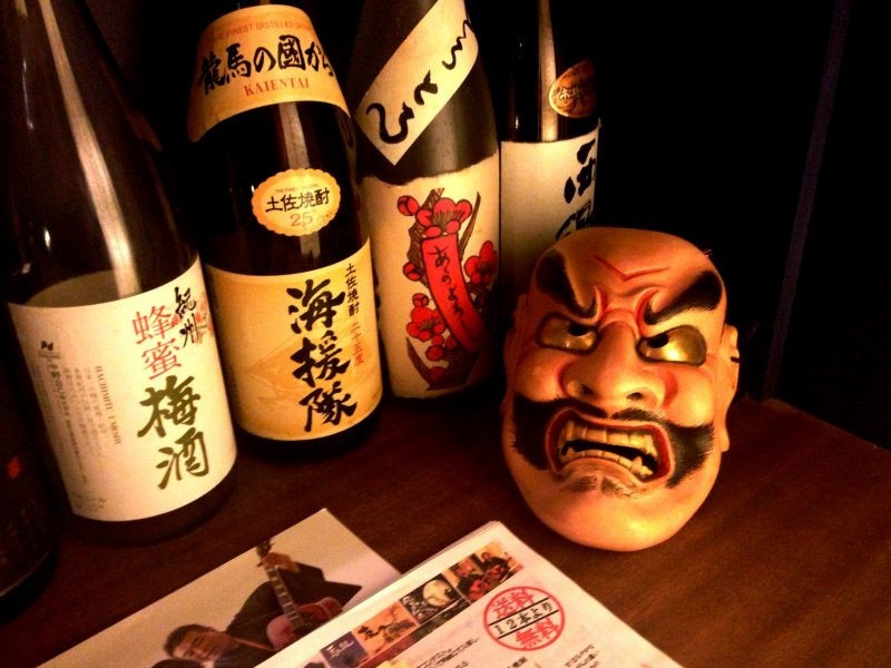 Come face to face with Noh and imbibe the sake of the samurai at Shishin Machiya in the backstreets of Karasuma Oike
