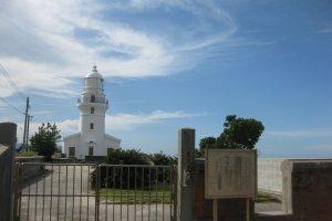 Lighthouse on Yakushima Island.