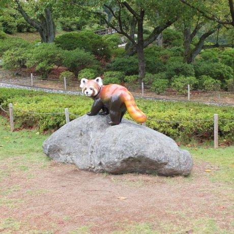 사바에의 니시야마 공원