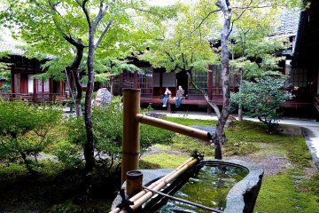 Cho-on-tei Garden