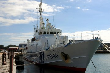 Visitors to the facility can get an up-close view of a Japanese Coast Guard ship that is usually docked here.
